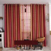 Gold Thermal Curtains Style Selections Curtains