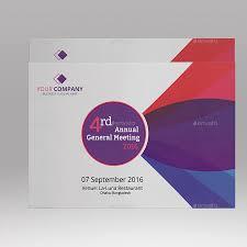 Corporate Invitation Card Design Corporate Annual Meeting Invitation Card By Ideaz Sabbir