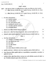 Here is the attachment for UGC NET Psychology question paper StudyChaCha SlideShare