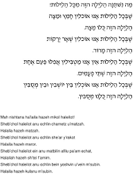 haggadah transliteration the four questions haggadot