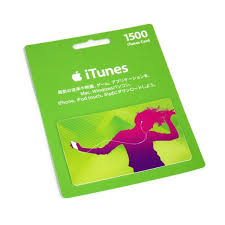 gift card discounts apple gift card discounts