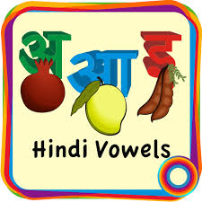 language learning apps hindi alphabets u2013 consonants for ipad and