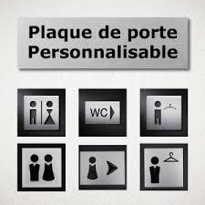 plaque porte bureau plaque de porte personnalisable plaque de porte wc plaque de porte
