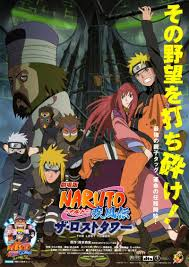 Naruto Shippuden 4: La Torre Perdida (The Lost Tower)