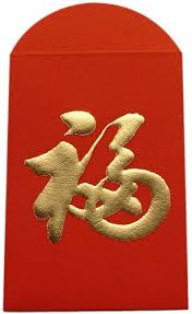 lunar new year envelopes new year traditions hubpages