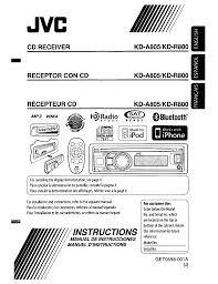 jvc kd r200 wiring diagram ewiring