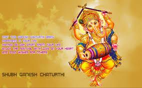 Ganesh Puja Invitation Card Invitation For Ganesh Chaturthi At Home Infoinvitation Co