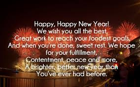 happy new year poems 2018 new year s poetry new year poems