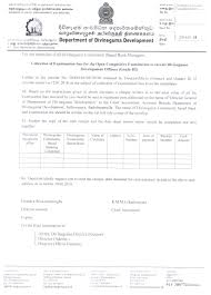 Authorization Letter For Bank Cheque Book circulars