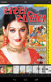 Sex Download Videos - saras salil gujrati android apps on google play