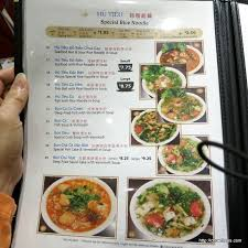 cuisine vancouver hoang yen canadian cuisine on drive vancouver