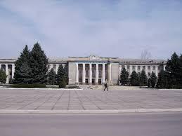Bogdan Petriceicu Haşdeu State University