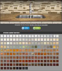Free Backsplash Design Software