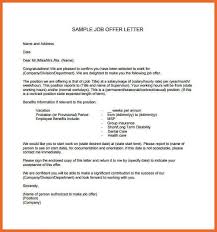 sample offer letter sop example