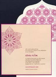 checkerboard bat mitzvah invitations violets bat mitzvah invitation by checkerboard ltd einvite bar