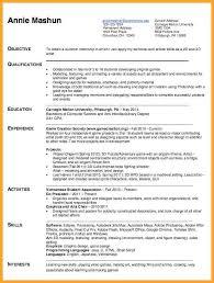 resume computer skills sle 28 images skills for resume list