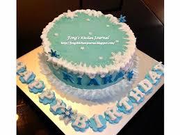 fong u0027s kitchen journal frozen themed cakes
