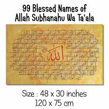 Islamic Wall Art U0026 Canvas by Islamic Canvas 99 Names Of Allah Subhanahu Wa Ta U0027ala Arabic Wall