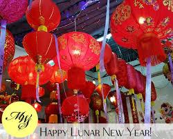 new year stuff happy new year gong xi fa cai my women stuff