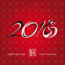 doc 585389 new year greeting card template u2013 32 new year