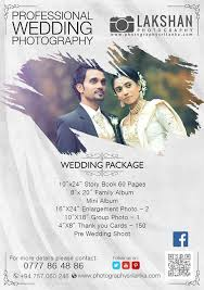 wedding photography packages wedding photography package sri lanka lakshan photography