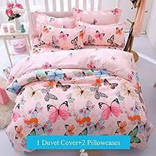 Duvet Without Cover Amazon Com Sweetheart World 4 Pieces Bedding Sets Duvet Cover Set