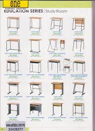 Study Desk Malaysia Blog Security Safe Box Office Chair Supplier Office