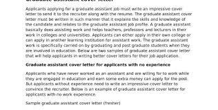 medical assistant externship cover letter perioperative nurse