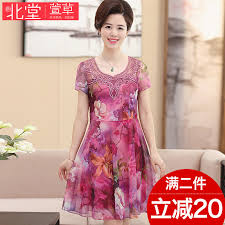 elderly woman clothes vowangel evening dresses formal gowns online page 7