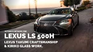 lexus ls kiriko glass 2018 lexus ls 500h world premiere at the 2017 geneva motor show