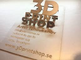 my business card 3d printing laser cutting and other