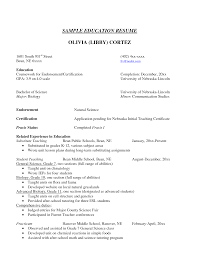 Sample Resume Education by Cover Letter Cover Letter For Higher Education Cover Letter
