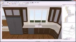interior design software review