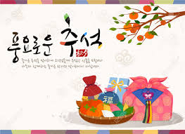 chuseok korean thanksgiving day royalty free cliparts vectors and