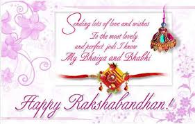 raksha bandhan pictures and images page 7