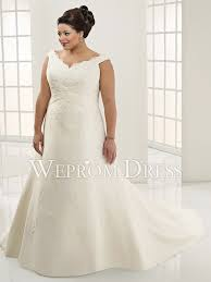 clearance plus size wedding dresses button embroidery ruffles shirring white chapel sleeveless