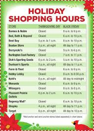 what local stores will be open for thanksgiving and black friday