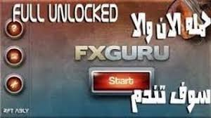 fxguru unlocked apk how to unlock fx guru all effects jinni