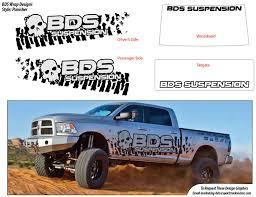 logos bds suspension