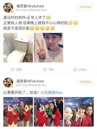 chinese netizens rally behind u0027japanese doll u0027 ai fukuhara after