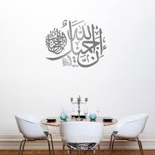 online get cheap text decoration style aliexpress com alibaba group home furnishing decorative exclusive direct wall sticker muslim style arabia text pvc wallpaper children room decor l1000154