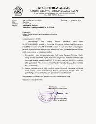 informasi seputar guru november 2014