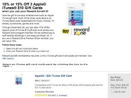 gift cards email last minute stuffers 50 itunes gift card for 40