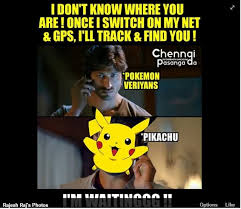 Pikachu Memes - when shah rukh found his pikachu memes give pokemon go a desi