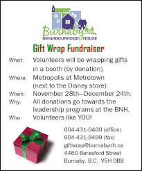 christmas wrapping paper fundraiser burnaby neighbourhood house volunteers needed for gift wrapping