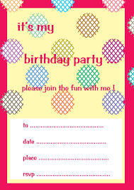 My Birthday Invitation Card Online Invitation Card For Birthday Festival Tech Com