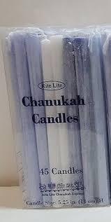 rite lite chanukah candles new rite lite judaica chanukah hologram 10 light set 19 99