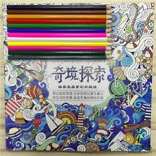 aliexpress com buy explore coloring books secret