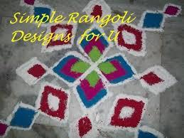rangoli patterns using mathematical shapes how to make rangoli with simple a geometric shape beautiful rangolis