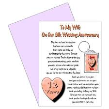 12 year anniversary gift for buy husband 12th wedding anniversary card with removable keyring